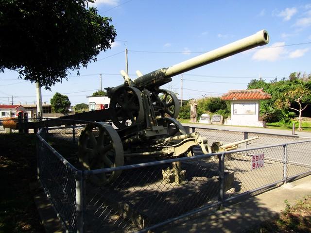 旧日本陸軍高射砲.JPG